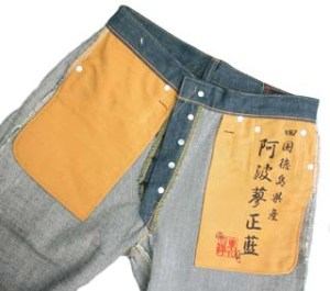 Interior of Sugar Cane Jeans