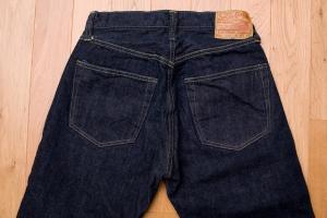 Clean Back Pocket